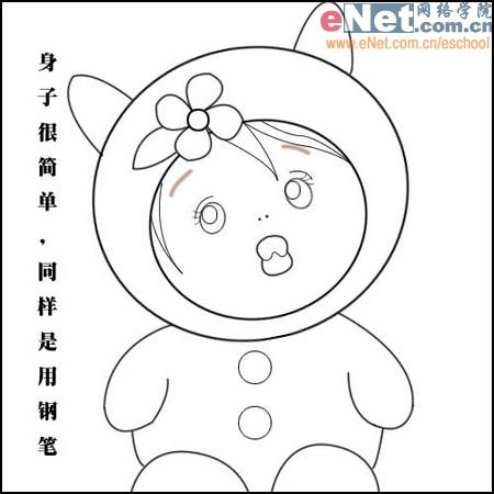 photoshop打造超可爱卡通布娃娃[中国photoshop资源网]