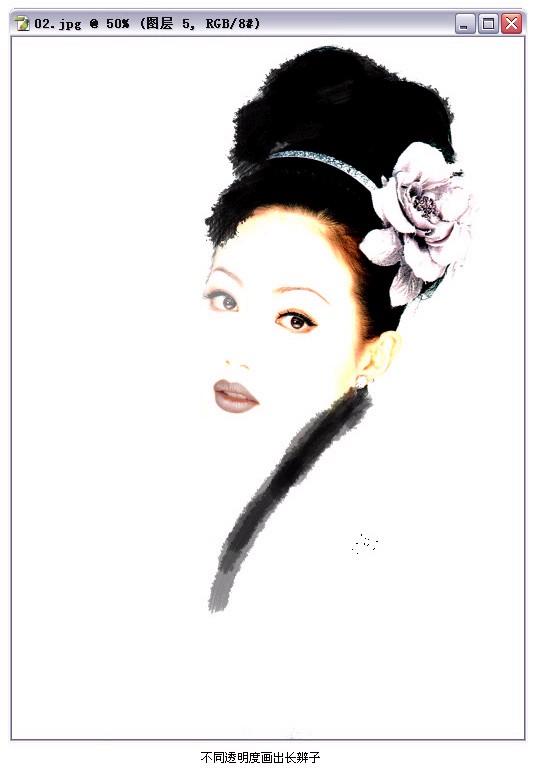 用Photoshop打造超强美女国画[中国PhotoShoa美女美女的主女温婉图片