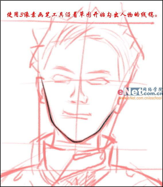 Photoshop打造原创漫画帅哥[中国PhotoShop资中鱼结局漫画网图片