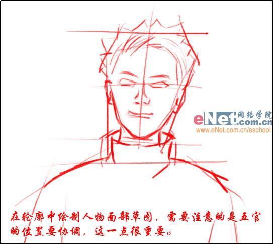 Photoshop打造原创漫画漫画[中国PhotoShop资圣斗士北欧帅哥矢篇星图片
