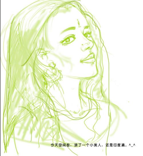 ps教程 鼠绘教程 >> 正文    今天有幸用手绘涂鸦,画了一个印度美女
