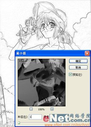 photoshop随意打造美女铅笔画效果[中国photoshop资源网]