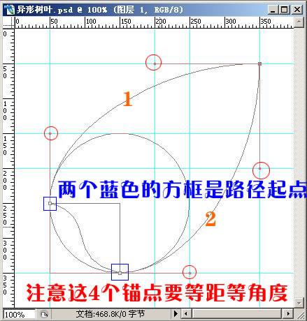 Photoshop中叶形的古筝及在LOGOv古筝中运用海报画法设计图psd图片