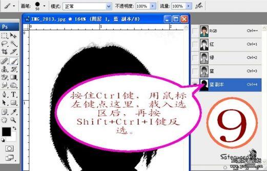 制作方法[中国photoshop