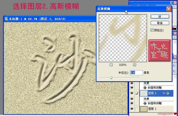 gif图片    flash动画    png免抠图    动植物图    背景素材