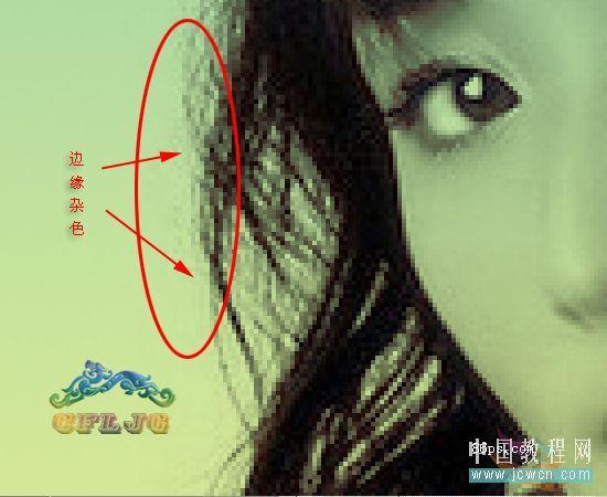 Photoshop教程:抠图杂谈 再话抽出[中国PhotoShop资源网]-