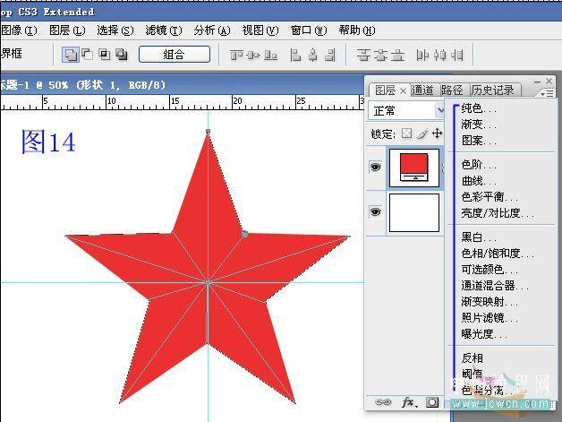 PS初学者实例教程 用路径画规则的五角星