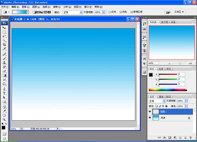 用PhotoShopCS3教你几步制作蓝天白云教程