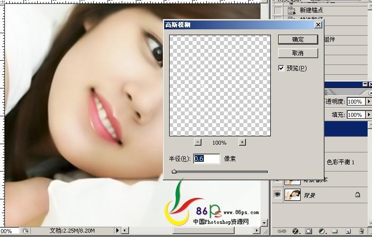 photoshop美女照片转手绘详细教程中国photoshop