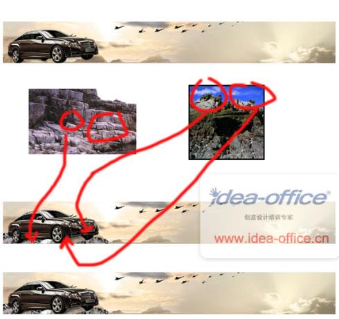网络广告设计-奔驰汽车广告设计ps教程