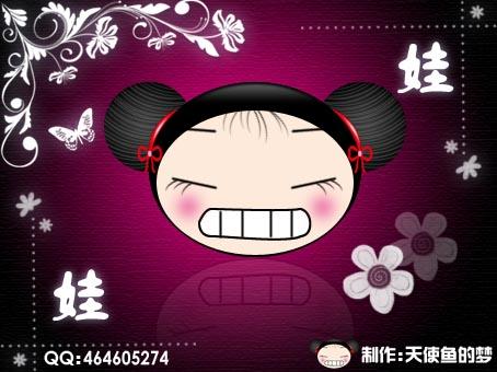 ps鼠绘可爱卡通傻mm头像[中国photoshop资源网|ps