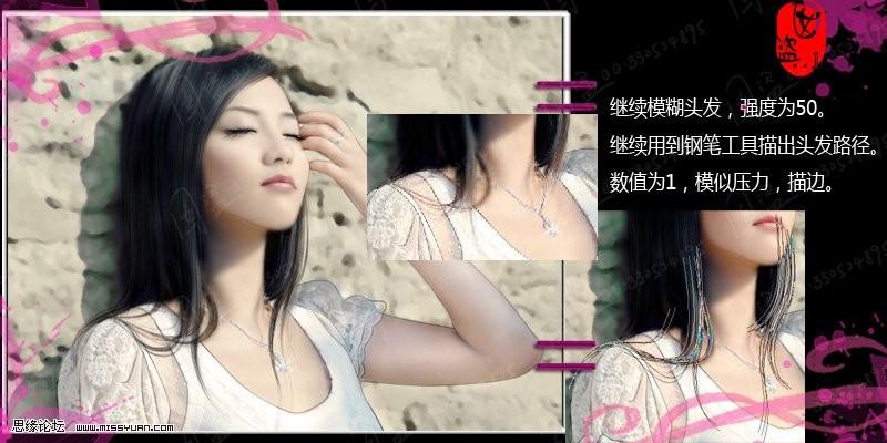 photoshop给阳光女孩照片转手绘[中国photoshop资源