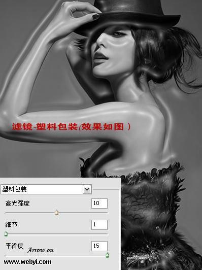 用PS打造塑胶油光皮肤新手教程  - hanwa - 心灵的家园