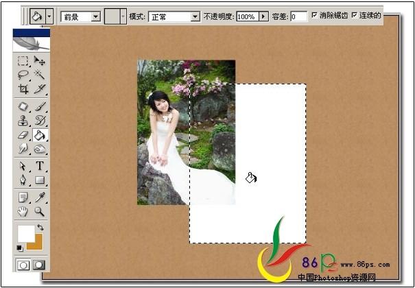 PhotoShop利用图层对齐快速排列图片