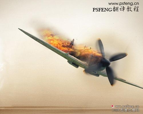 photoshop合成燃烧着坠落的飞机[中国photoshop资源