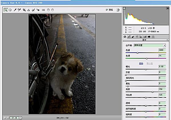 "800)this.style.width=800;"" border=""0"" alt=""按此在新窗口浏览图片"" /> 下面我们通过一个典型的案例来介绍用ACR处理Raw图片的基本技法。下图是一幅编辑街边随拍的Raw格式图片。 这张照片主要存在以下几个问题:    曝光不足,存在较大片黑色块   对比度不足   色彩平淡 不用担心,这些问题,ACR可以轻松解决,一起来吧"