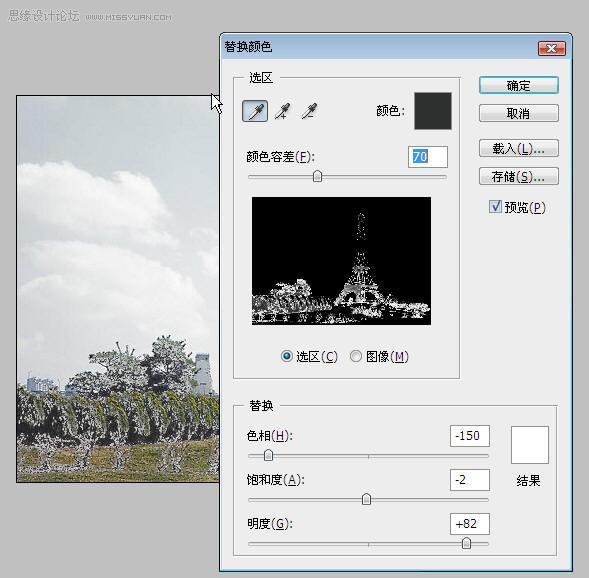 ps两种方法给图片调出雪景效果[中国photoshop资源网