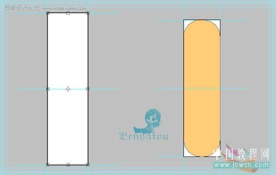 设计 矢量 矢量图 素材 550_350