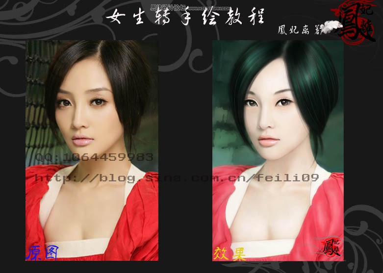 photoshop人物照片转手绘详细教程[中国photoshop