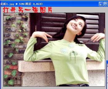 photshop为美女衣服添加漂亮的花纹的教程[中国资源
