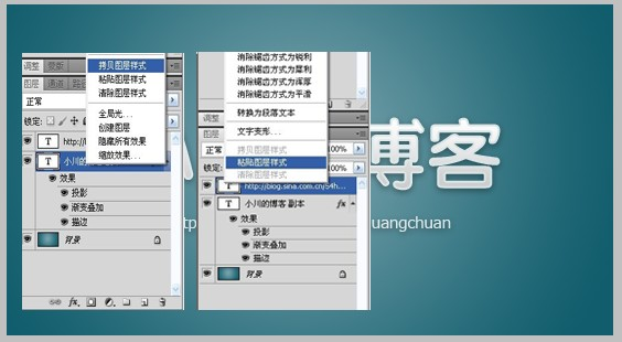 ps制作3d质感版式设计文字效果的简单教程[中国资源