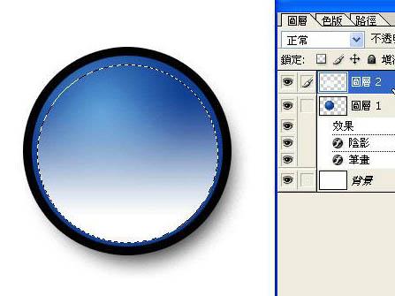 PhotoShop绘制漂亮的蓝色圆形水晶按钮