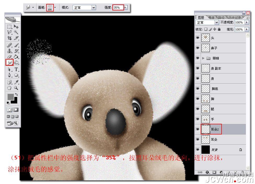 """800)this.style.width=800;"""" border=""""0"""" alt=""""按此在新窗口浏览图片"""" /> 五十二、单击工具箱中的加深工具,画笔大小为80像素的柔性画笔,范围为中间调,曝光度为25%左右,在耳朵与头部交接部分加深颜色。"""