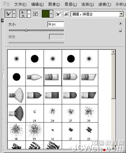 """属性栏中的""""切换画笔-PhotoShop CS5笔刷系统新功能试用手记"""