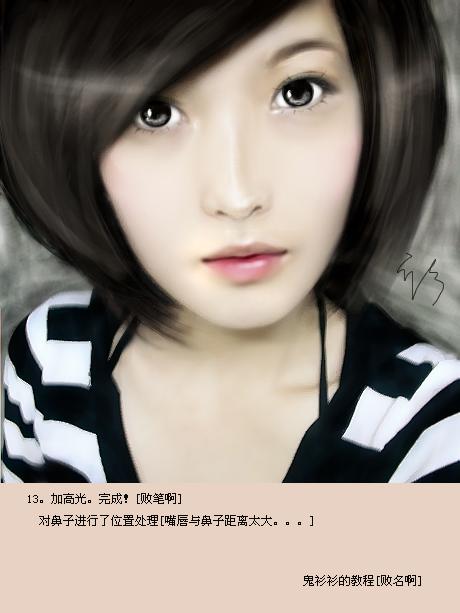 ps给美女手机照片转唯美手绘效果的教程[中国资源网