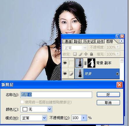 PhotoShop抽出给美女李嘉欣抠图换背景的教程