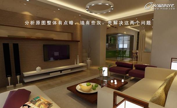 photoshop为室内装修效果图润色的教程[中国photosho