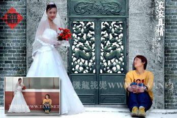 婚片处理技巧大全:89篇专业的婚纱照片处理PS教程 - 济南老玩童 - 济南老玩童