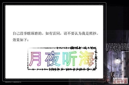 广东十一选五开奖 3