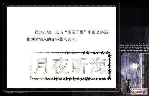 广东十一选五开奖 6
