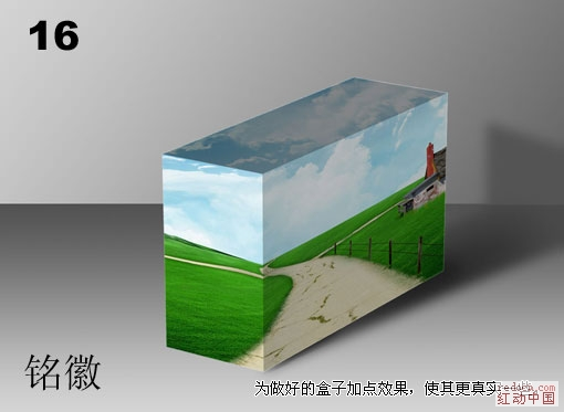 ps设计制作立体手提袋包装盒的简单教程[中国资源网