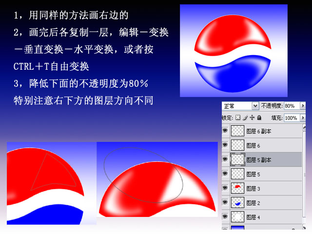 logo设计ps步骤