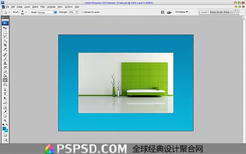 photoshop制作一个简单的广告照片效果[中国