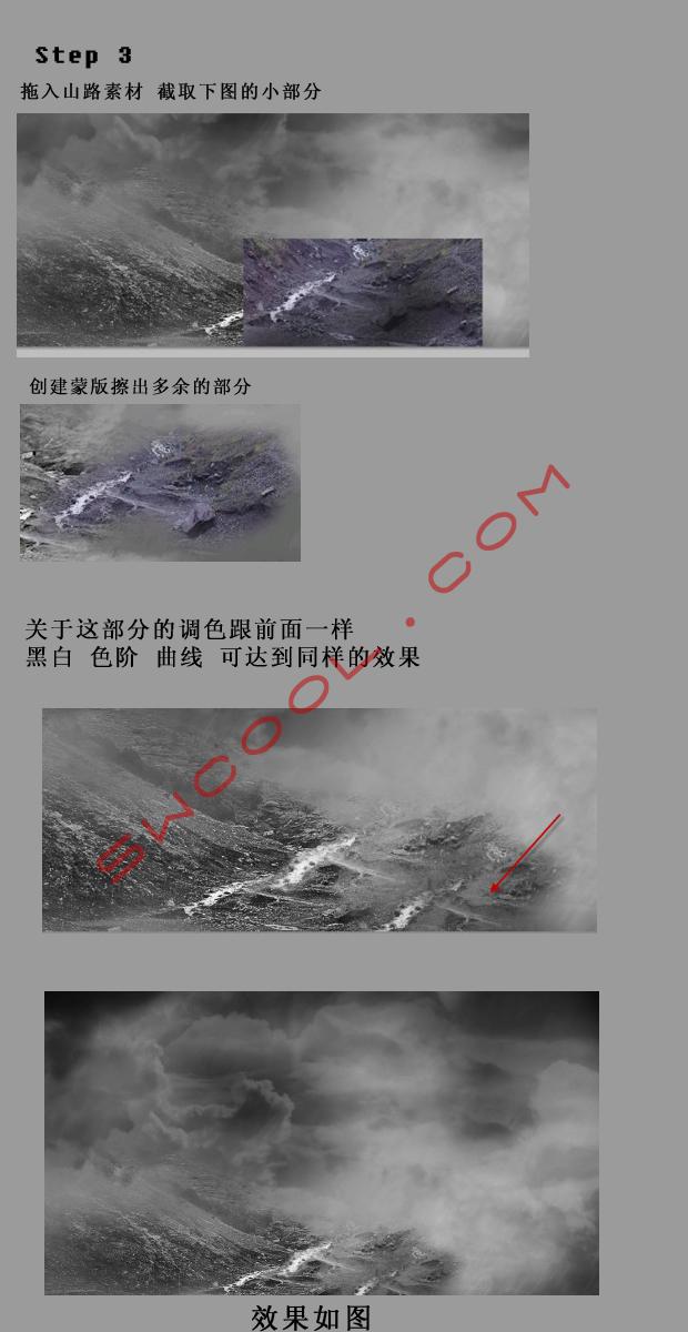 PS合成教程攻略中的魔幻世界的详细古堡卡莲镇矿石末日图片