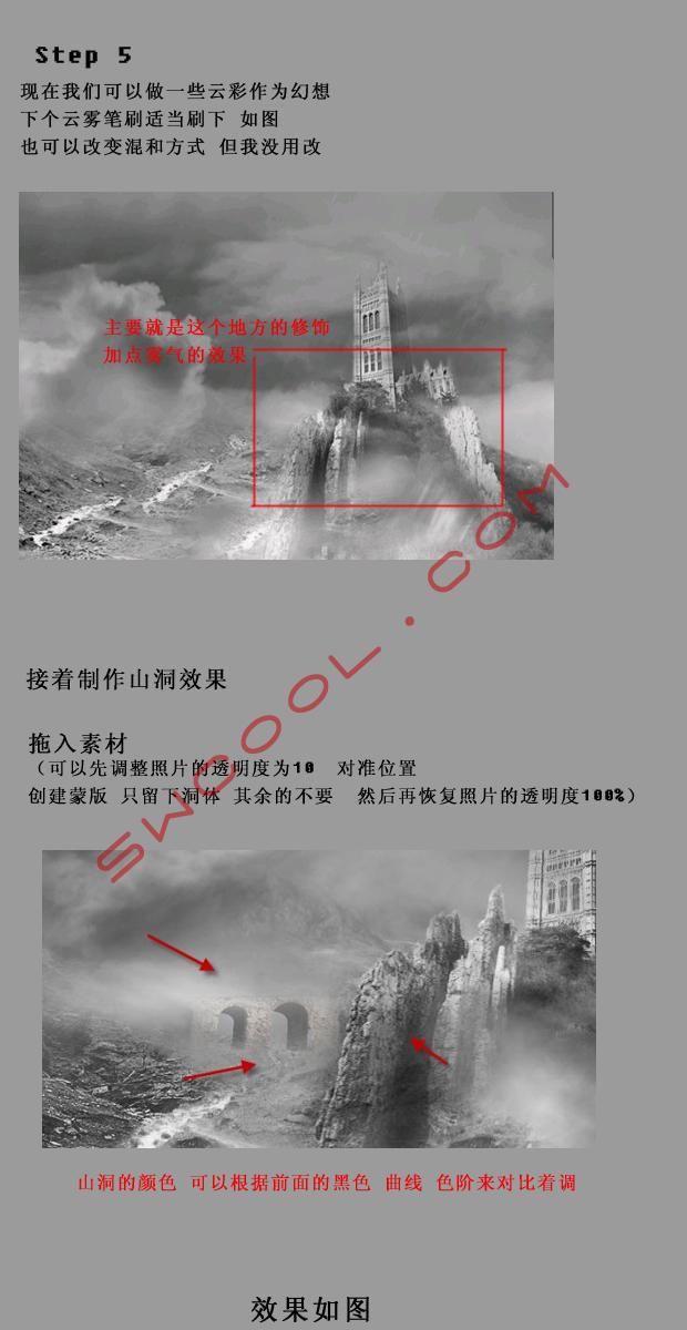 PS合成末日世界中的魔幻古堡的详细攻略浏阳金坑溯溪一日游教程图片