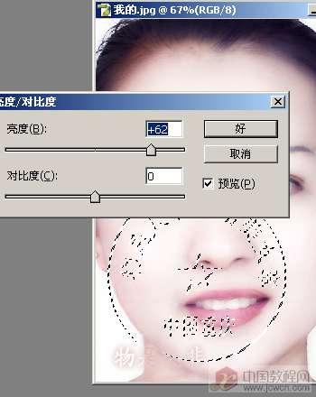 PhotoShop制作逼真的钢印效果的简单教程