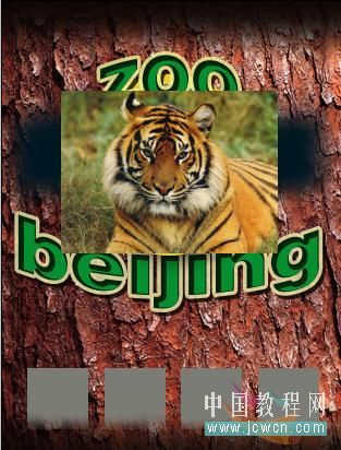 photoshop制作一幅动物园海报的简单教程[中国资源网