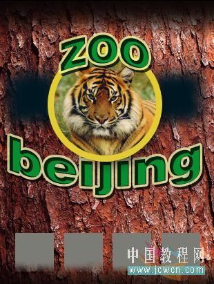 hop制作一幅动物园海报的简单教程