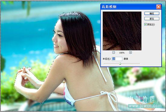 ps虚化背景突出照片人物主体的简单教程[中国资源网