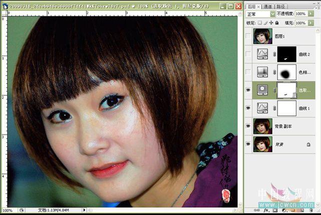 photoshop为美女生活照自然磨皮的方法[中国