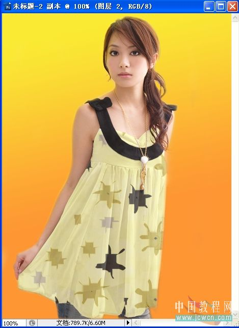巧用photoshop为美女衣服换个花纹的教程[中国资源网