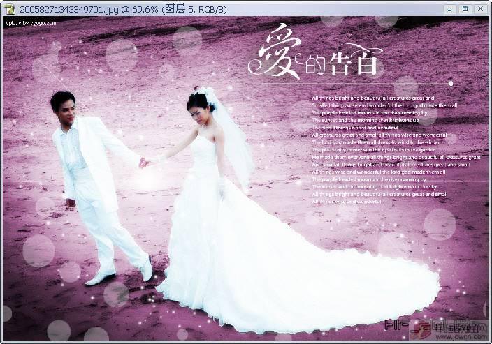 ps为外景婚纱照添加粉色浪漫边框效果的教程[中国