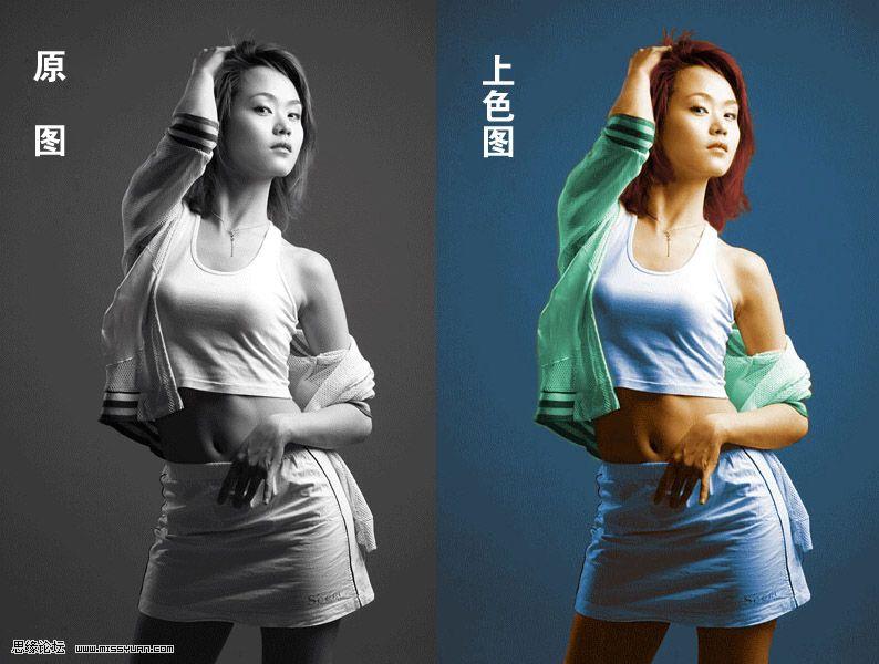 photoshop为美女黑白照片上色的简单教程中国资源网