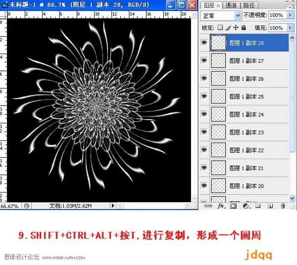 PS制作旋转的涡轮GIF动画 - 有我不怕 - 有我不怕80-90后博_95后00后博客