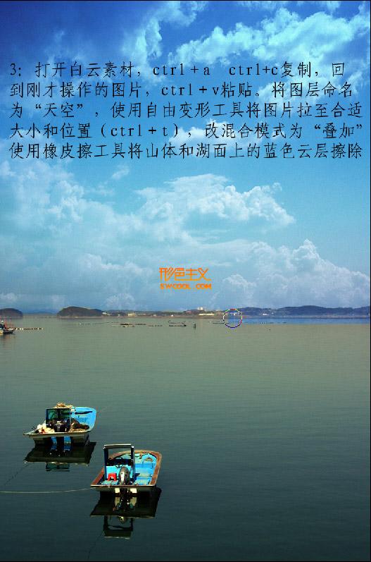 ps制作经典的碧海蓝天水岸人家生态海报[中国资源网
