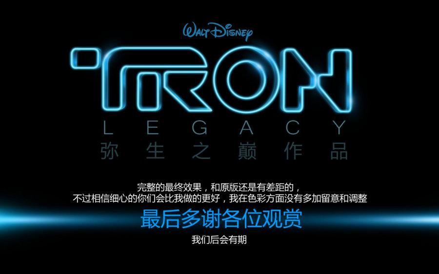 ps制作创战纪电影海报文字效果的教程[中国photoshop